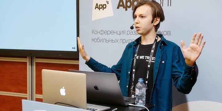 Многоразовые компоненты Android-приложений Badoo. От копипаста к модулям