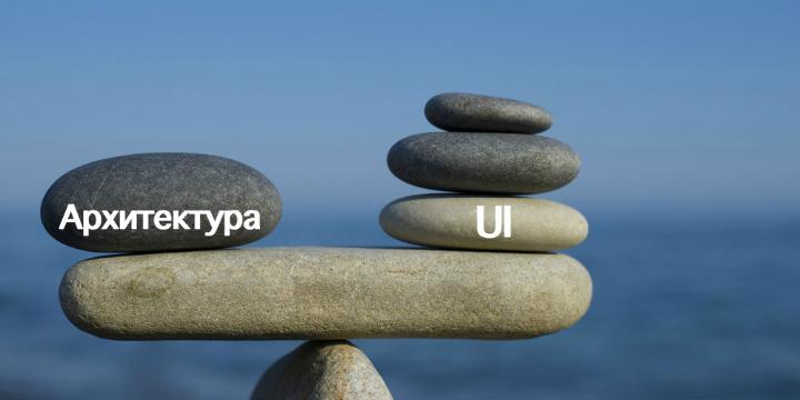 Компонентная архитектура UI в iOS-приложении